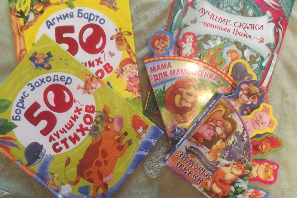 когда начинать читать ребенку